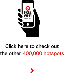 Click here to check out the other 400,000 hotspots