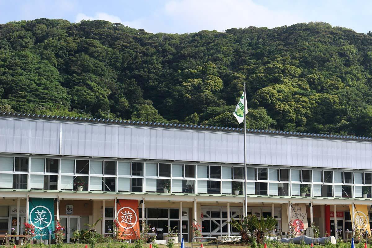 保田小學校