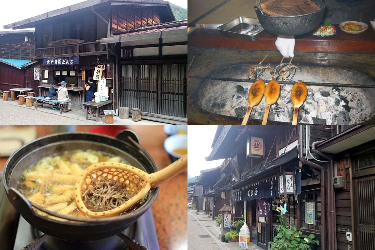 奈良井宿美食