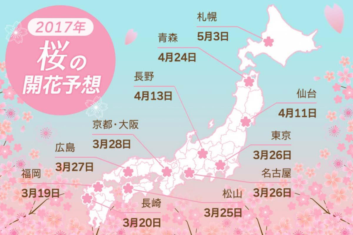 【日本賞櫻攻略 】2017「日本全國櫻花開花預測」及賞櫻名所精選