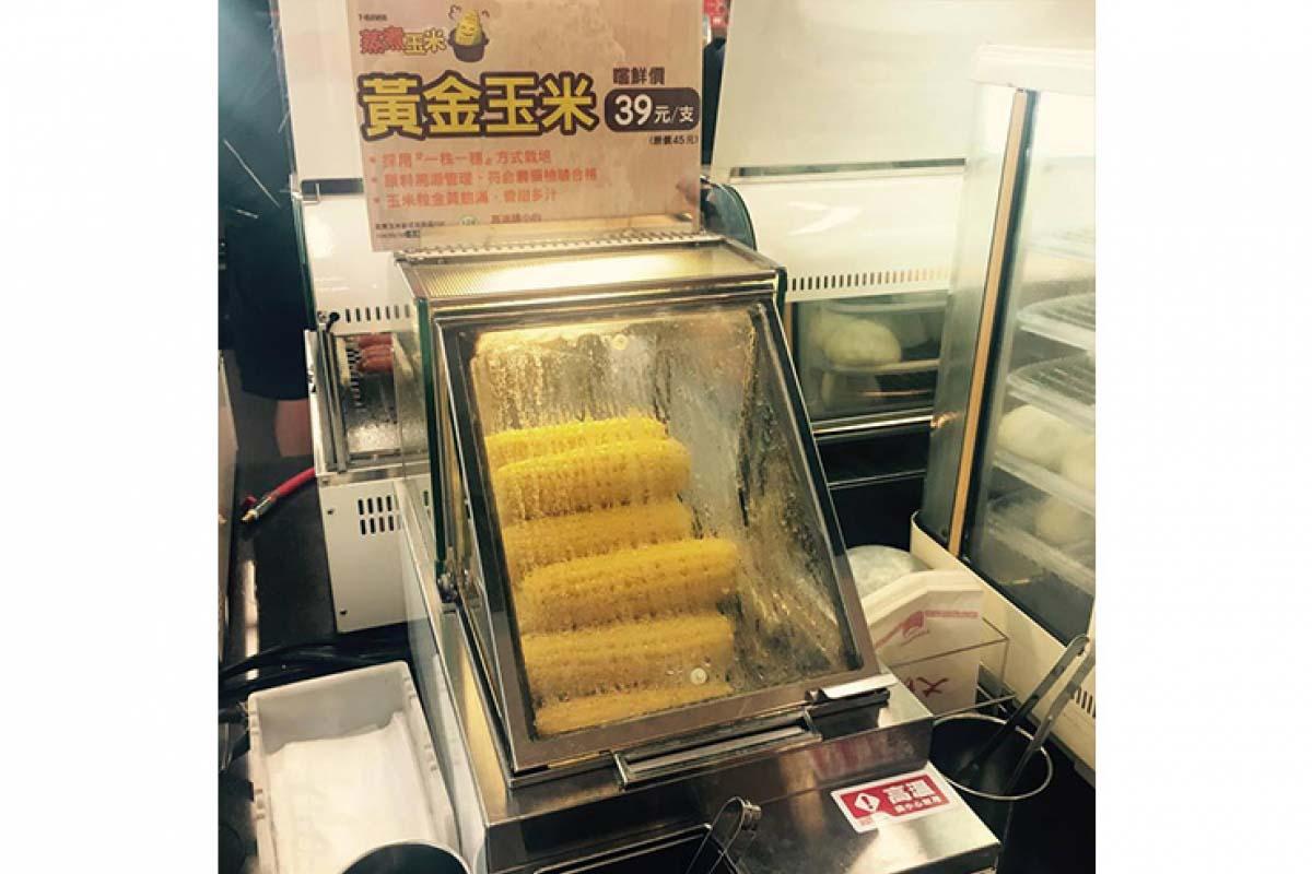 超商的玉米