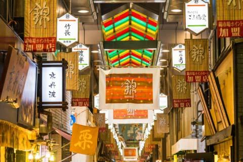 食慾之秋的前哨戰 日本傳統市場特輯