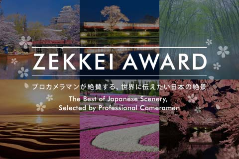 The Spring ZEKKEI Awards: The Best of Japanese Scenery, Selected by Professional Cameramen