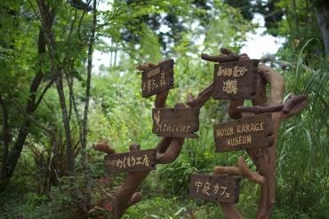 まるでジブリの世界!「ぬくもりの森」は心くすぐる可愛さでいっぱいだった