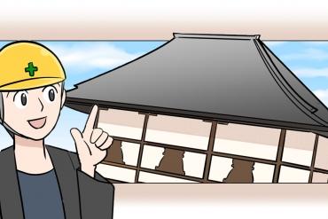 就靠宮大工! 修復日本世界遺產古蹟小知識
