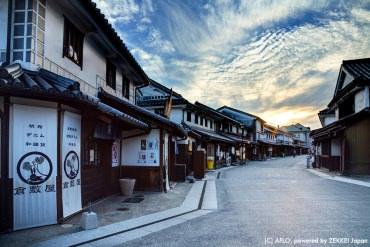歴史情緒溢れる街並みから現代アートまで堪能しきる旅!大阪や徳島・香川をまわる6泊7日コース