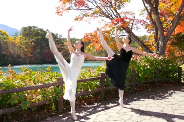 Dancing Ballerinas in Urabandai's Autumn!