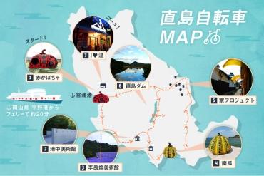 【自転車で島一周!】アートだらけの島「直島」の絶対に訪れたい定番スポット7選
