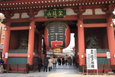 來去日本淺草吧! 推薦2大淺草寺參拜行程飯店