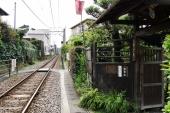 【鎌倉で大人の休日を】江ノ電すれすれの甘味処「無心庵」