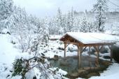【日本の冬を贅沢に満喫】「雪見風呂」が堪能できる絶景宿8選