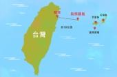 離台灣最近的日本國土! 海水透明度享譽全球-「與那國島」5大絕景