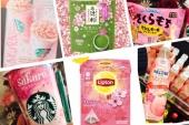 日本春天櫻花商品大集合!日本星巴克櫻花新品還有各式各樣商品粉嫩登場!