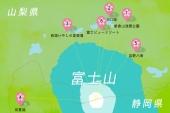 桜と富士山を写真におさめたいならここ!編集部おすすめ「The 日本」の絶景6選