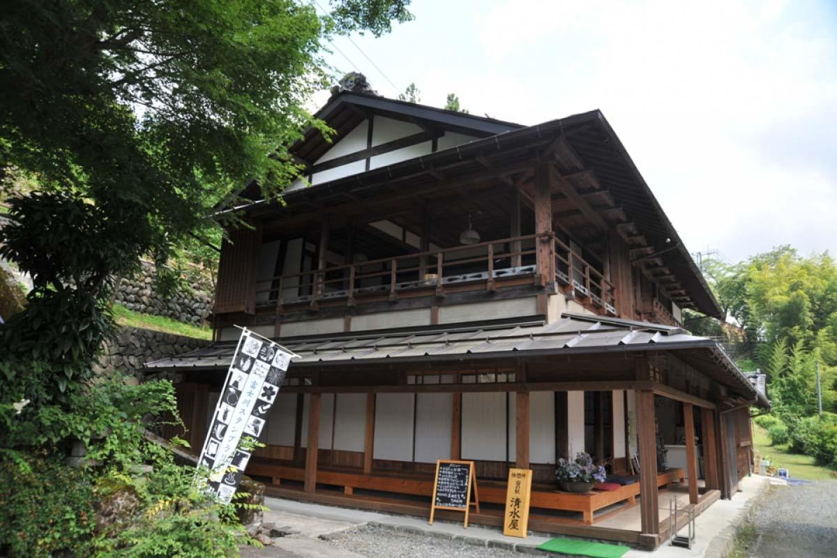 早川町赤沢