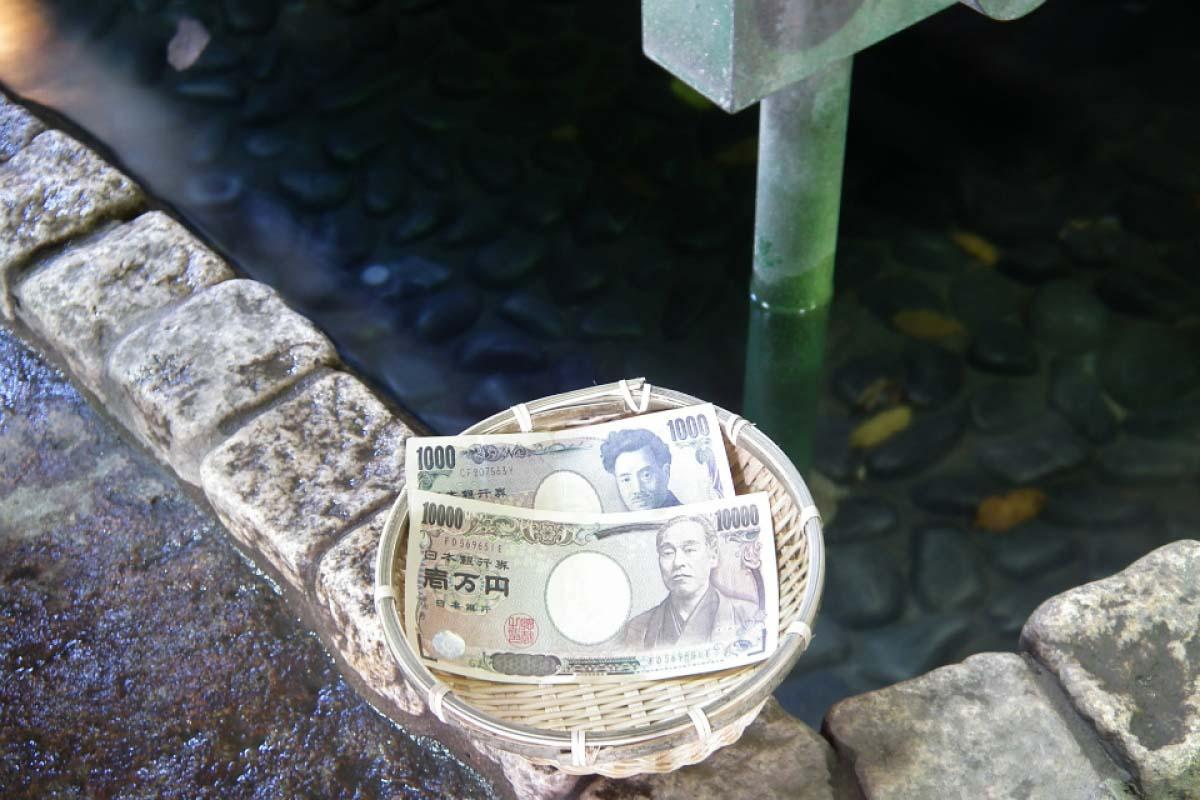錢洗弁財天宇賀福神社