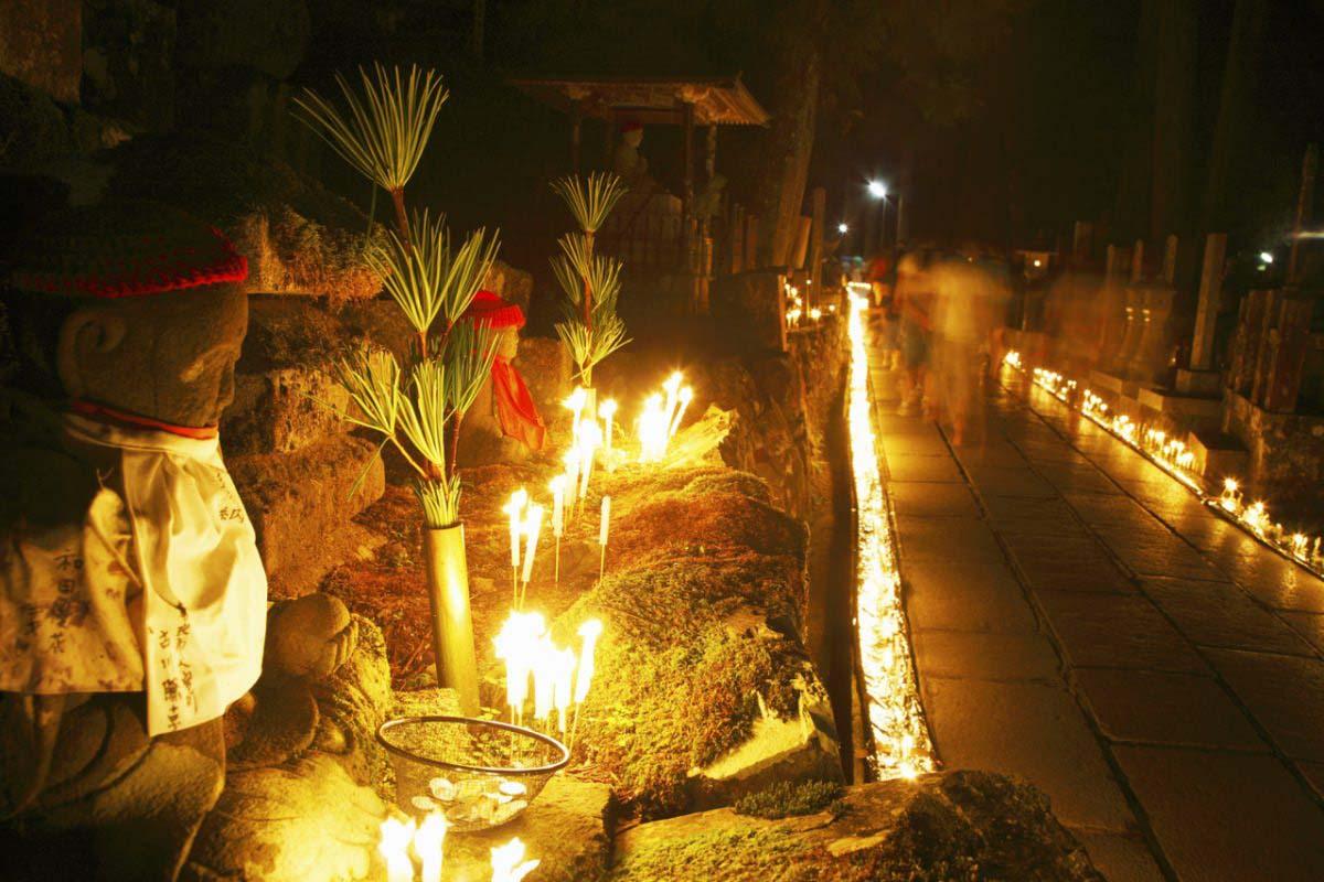 高野山 萬燈供養会(ろうそく祭り)