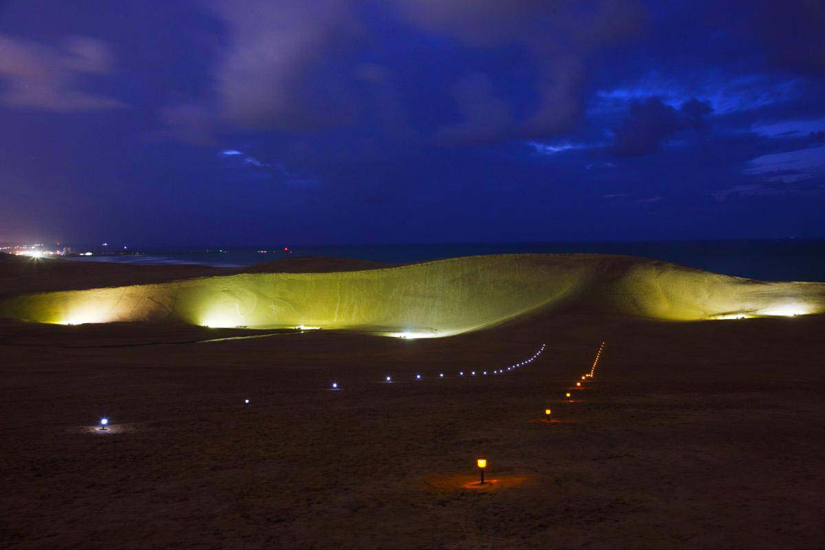 The Tottori Sand Dunes