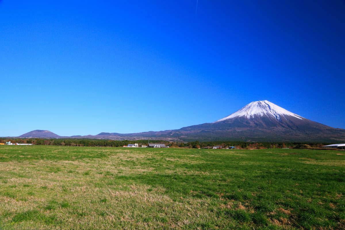 Mt. Omuroyama