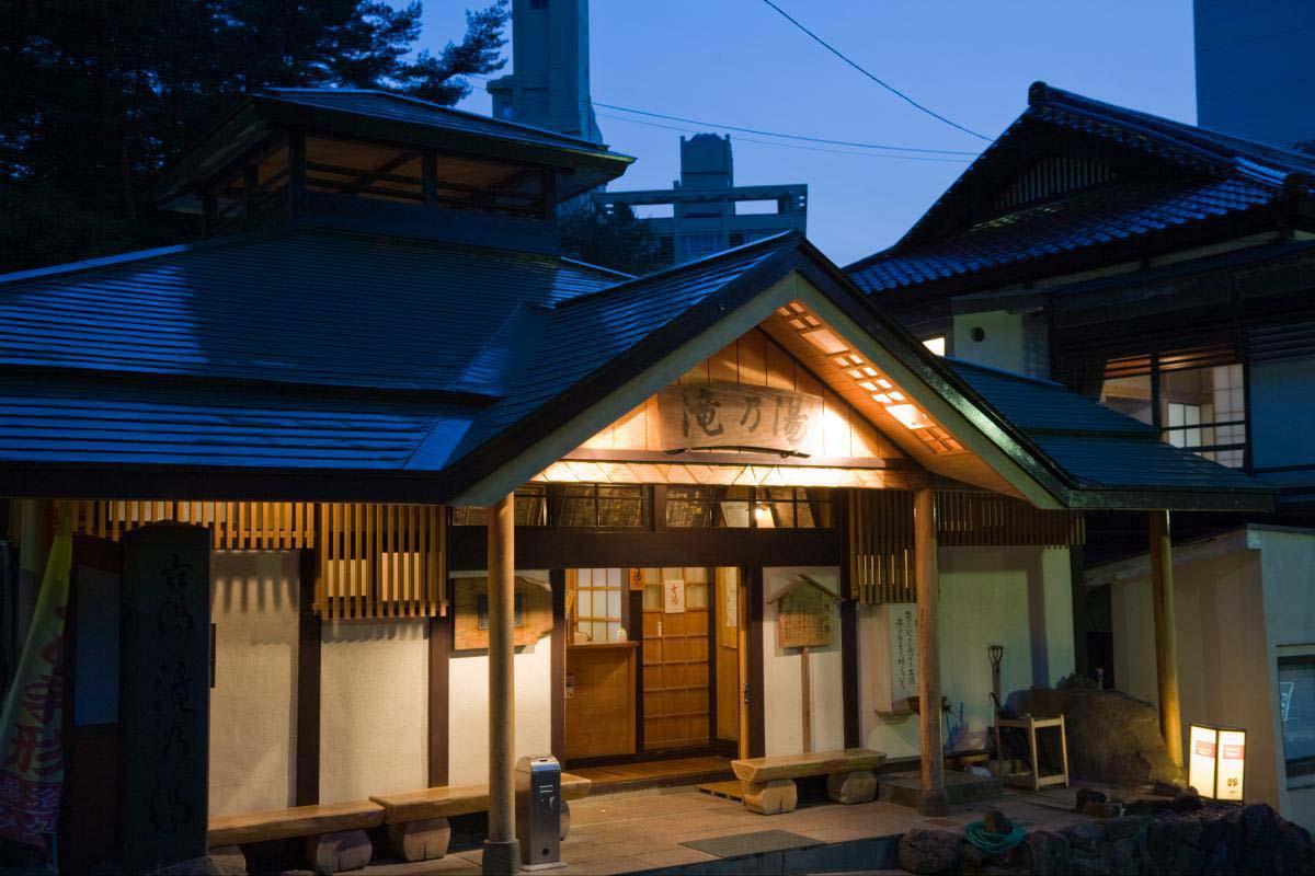 Naruko Hot Spring Resort