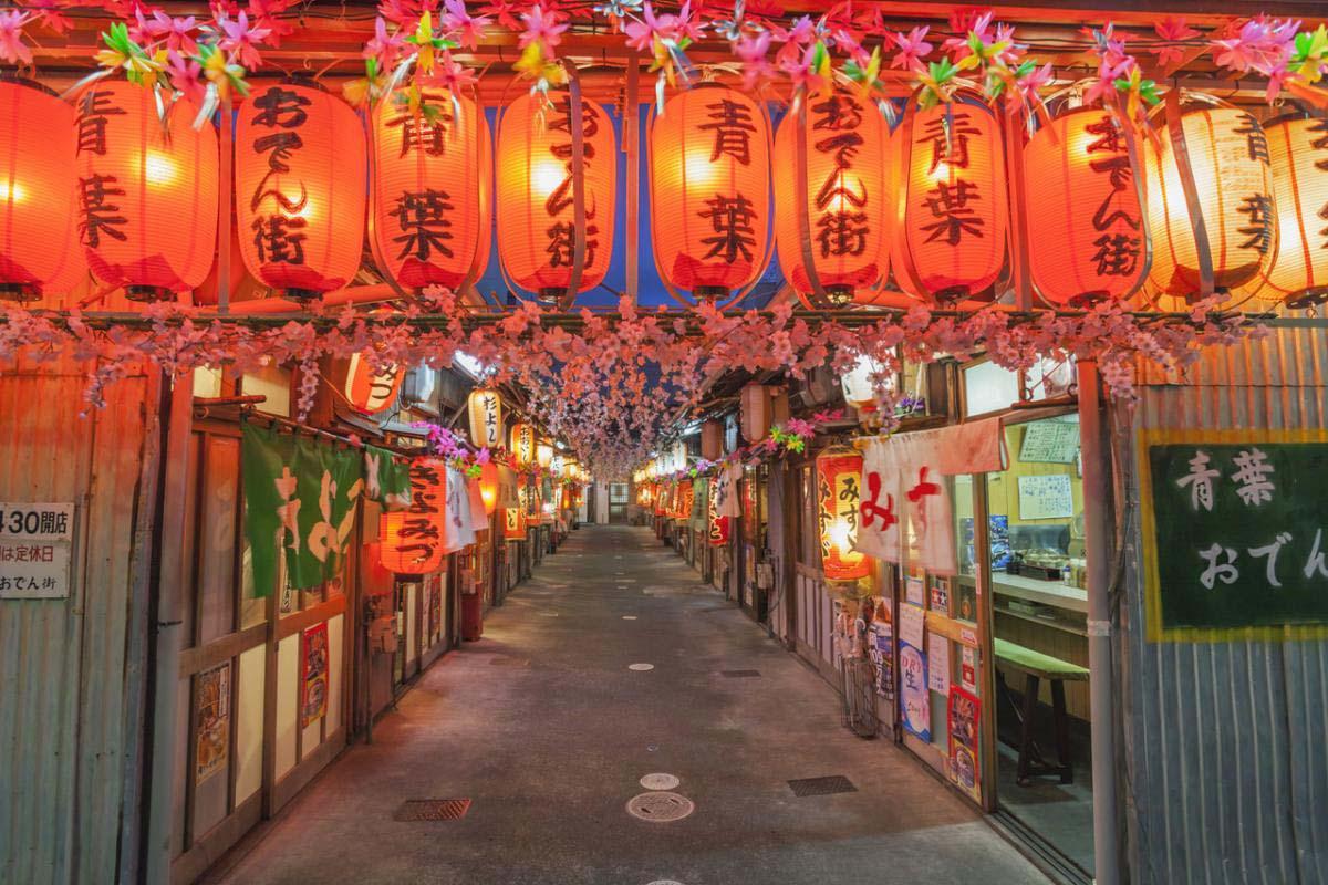 Aoba Oden Street