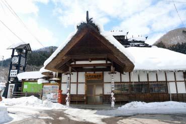 湯野上温泉站(福島)