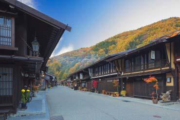 奈良井宿(长野)