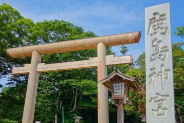 鹿島神宮 御手洗池(茨城)