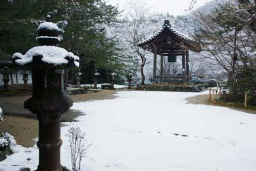西明寺(京都)