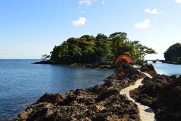 矢島&經島