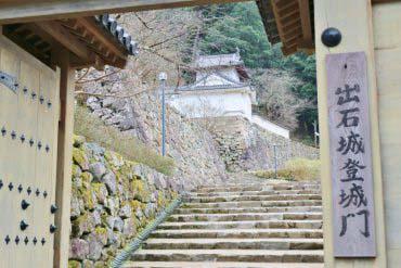 豊岡市出石(兵庫・神戸)
