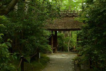 祗王寺(京都)
