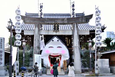 Kushida Shrine(Fukuoka & Hakata)