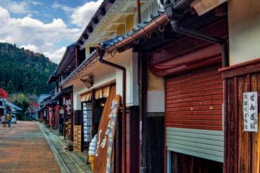 若狹熊川宿(福井)