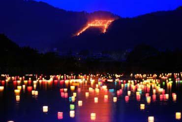 Gozan-no-Okuribi festival