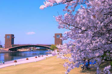 Hugan Unga Kansui Park
