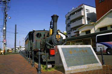Bocchan Train