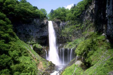 Kegon Fall