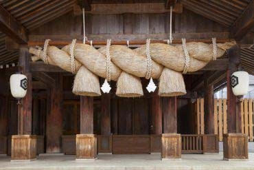 Izumo Taisha Shrine(Shimane)