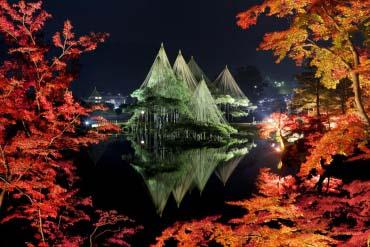 Kenrokuen(Kanazawa)