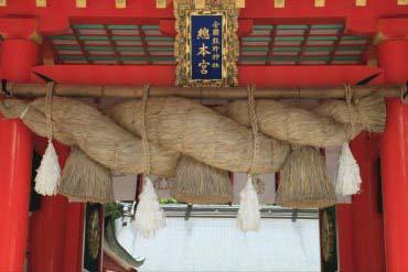 Kumano Sanzan