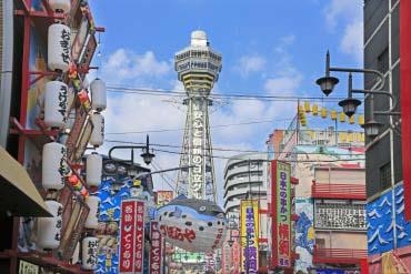 Tsutenkaku Tower(Osaka)