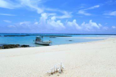はての浜 (沖縄)