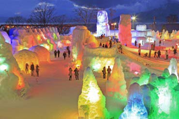 Chitose and Lake Shikotsu Ice Festival