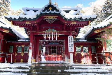 Hakone Shrine(Hakone)