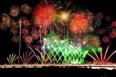 Nagaoka Festival Fireworks Display