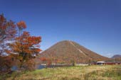 Haruna Lake