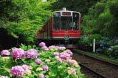 箱根登山铁道
