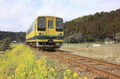 Isumi Railway