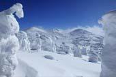 Mt.Hakkoda